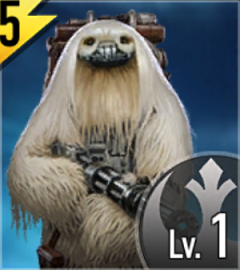 Star Wars Force Arena Gigoran Rebel Icon